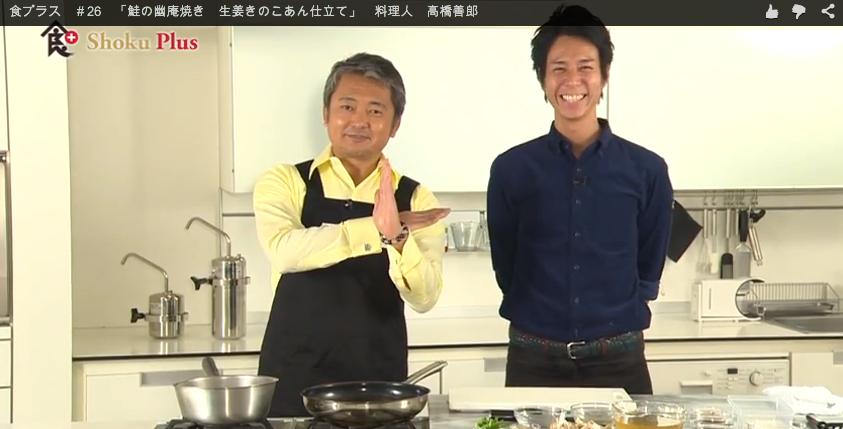 【メディア】j:comチャンネル「食プラス」出演