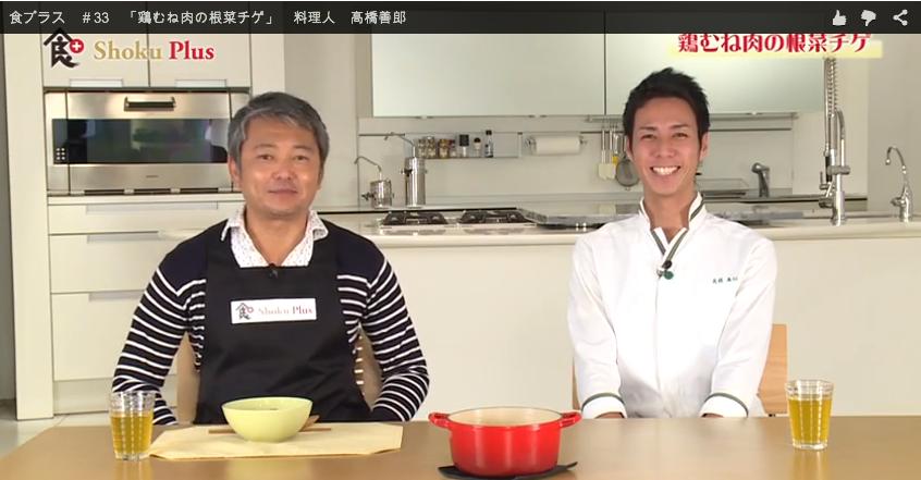 【メディア】J:COMチャンネル「食プラス」