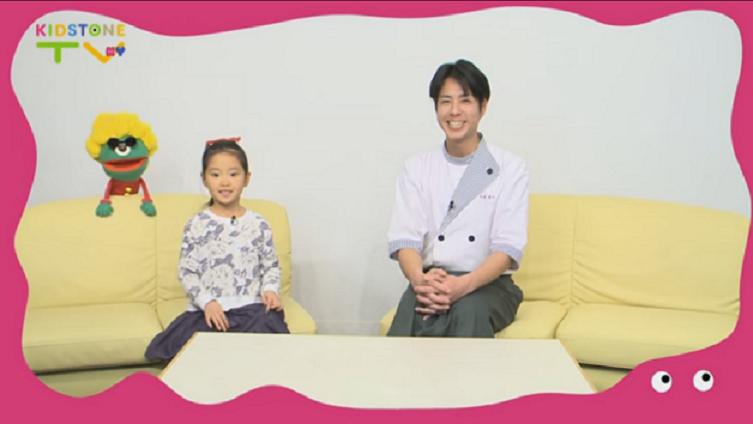 【動画】ソニーミュージック「 KIDSTONE TV」