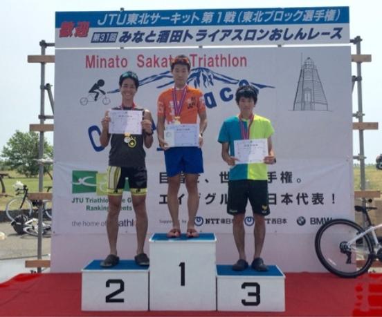 【スポーツ】第31回 みなと酒田トライアスロンおしんレース