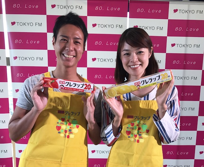 """【イベント】TOKYO FM""""あぐりずむ"""" 〜秋の行楽!親子おむすび教室〜"""