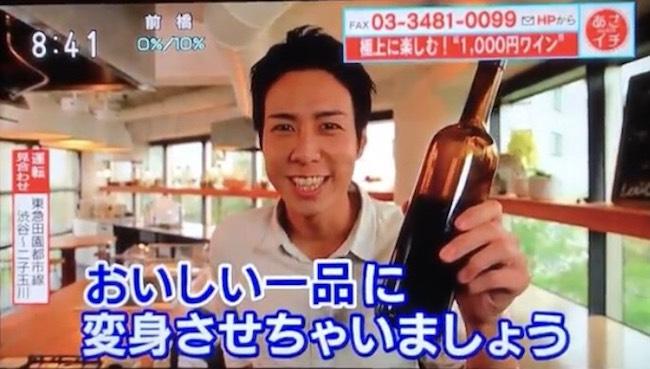 【メディア】NHK「あさイチ」出演